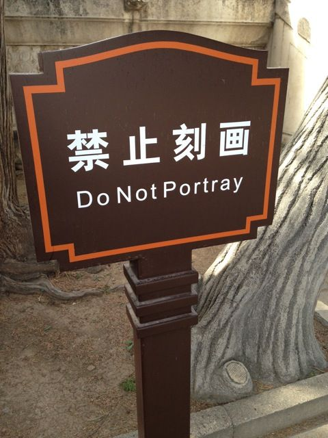 Changlish Gallery—Do Not Portray