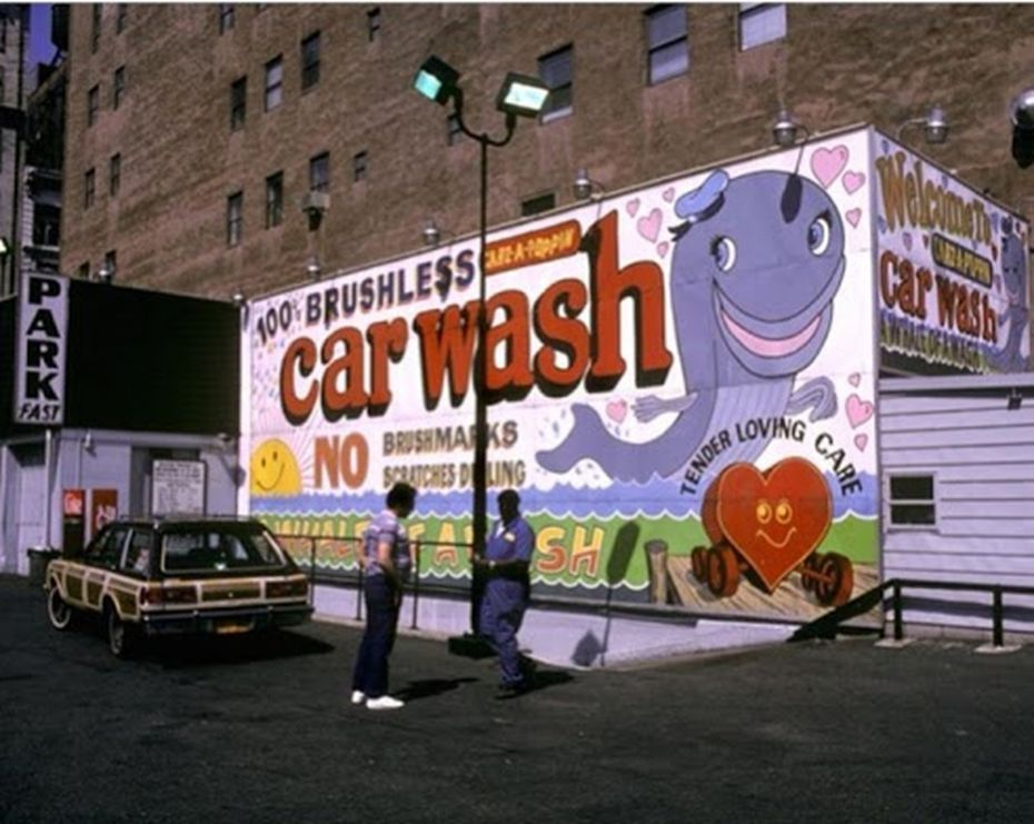 The old car wash on E. Houston and Crosby Streets in New York City.